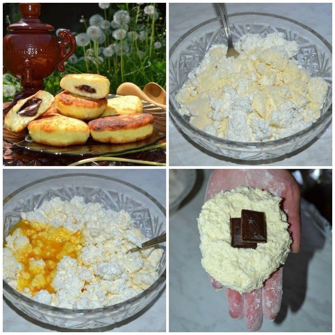 Сырники с шоколадом. БЕЗУМНО ВКУСНО!