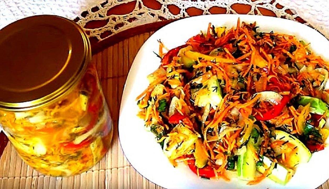 Самые вкусные кабачки по корейски. Приготовьте, вам точно понравятся! (Видео рецепт)