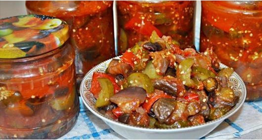 Салат из огурцов и баклажанов на зиму — самый вкусный коронный рецепт!